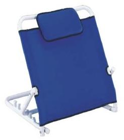 rental adjustable back rest